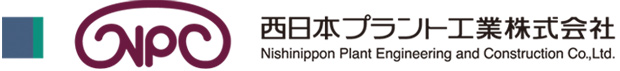 nishinippon plant engineering and construction co.,ltd.